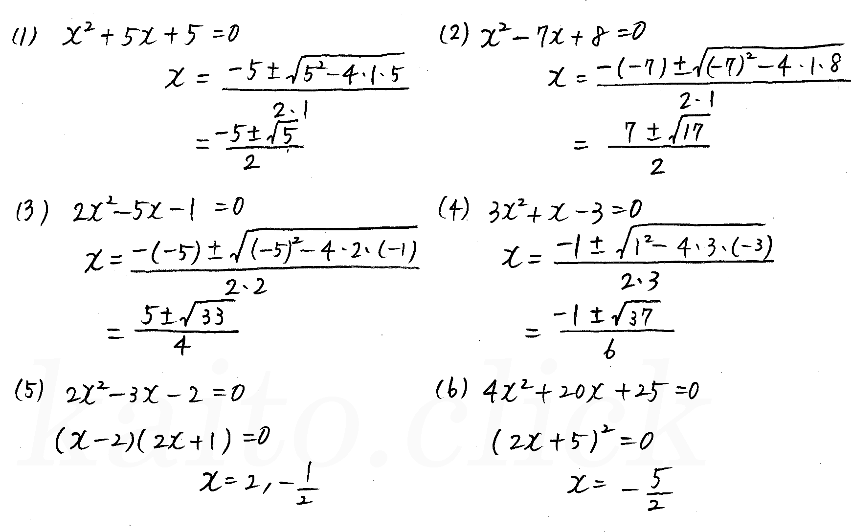 3TRIAL数学Ⅰ-162解答