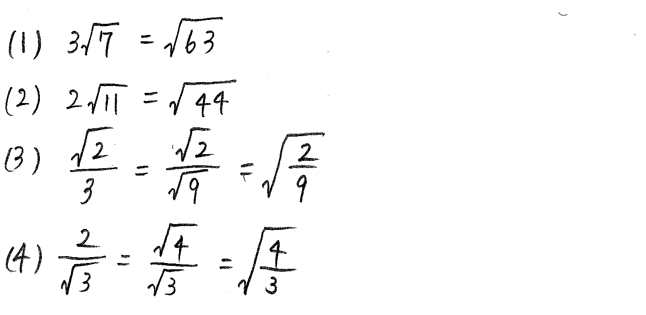 3TRIAL数学Ⅰ-49解答