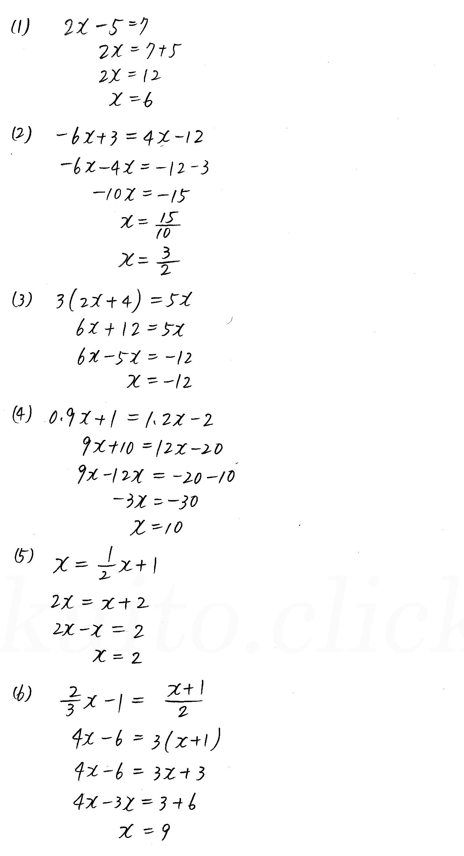 3TRIAL数学Ⅰ-63解答
