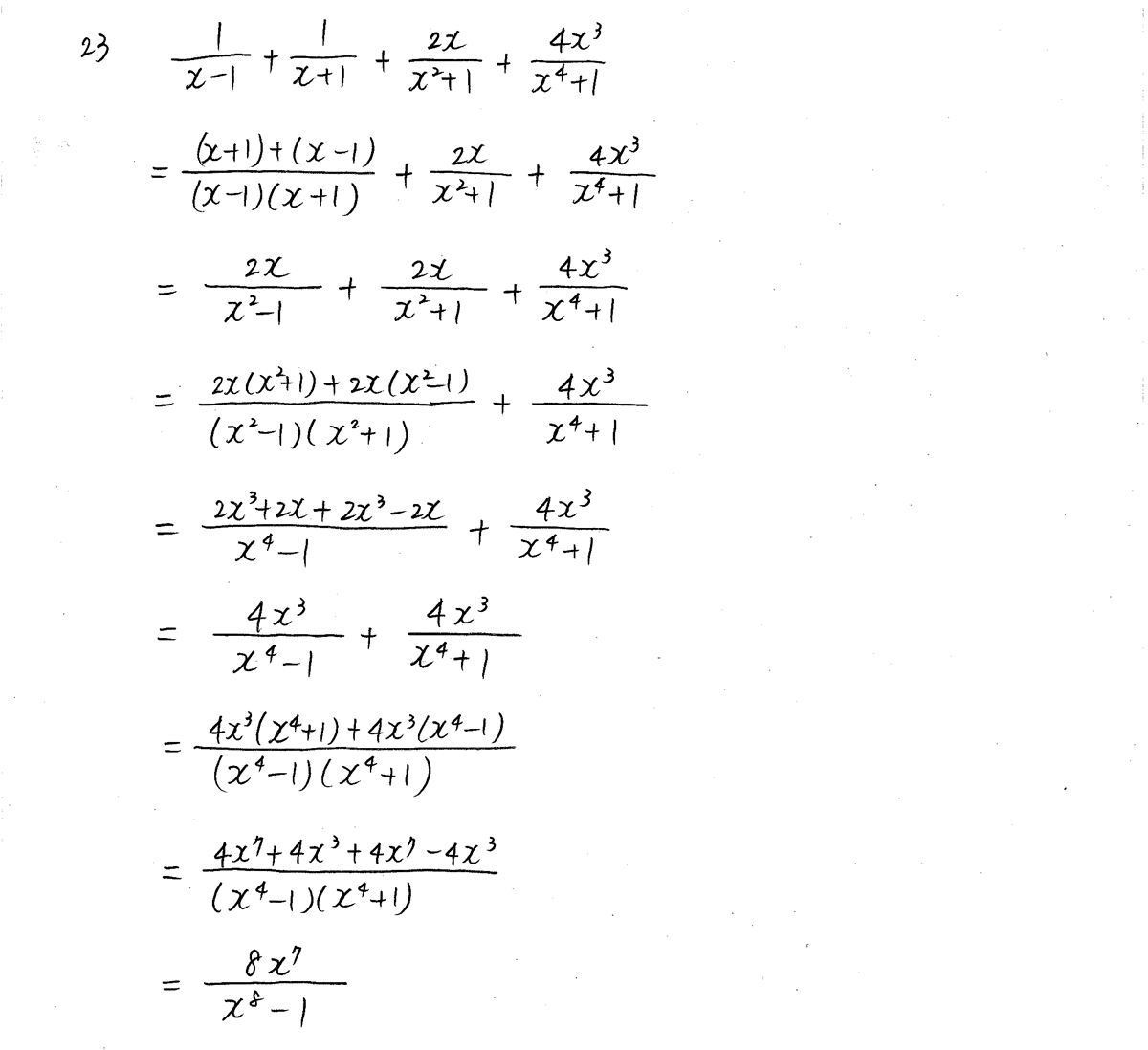 3TRIAL数学2-23解答