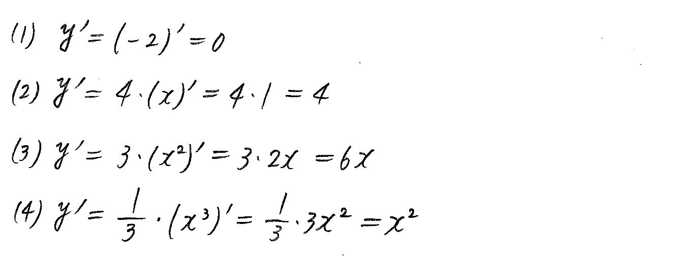 3TRIAL数学2-360解答