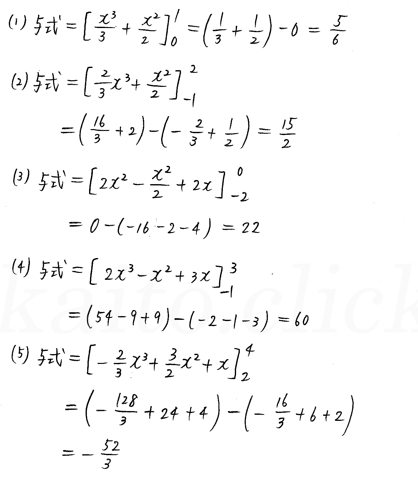 3TRIAL数学2-414解答
