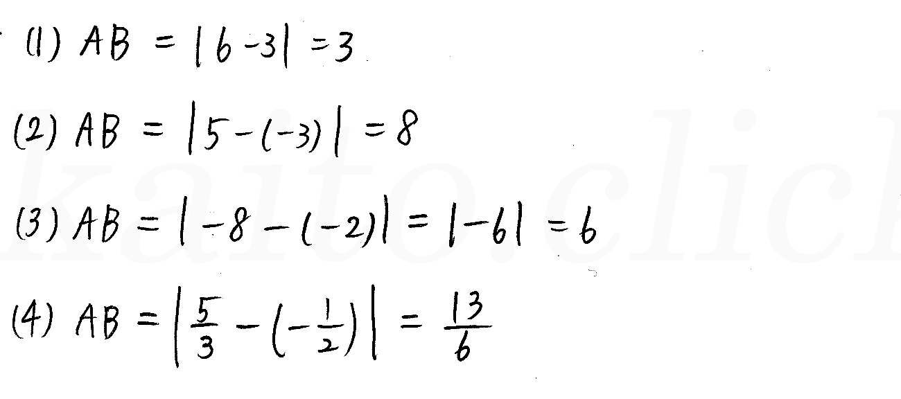 3TRIAL数学2-127解答