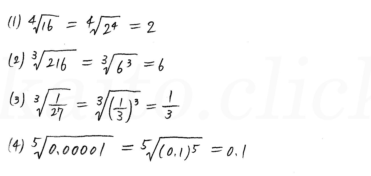 3TRIAL数学2-303解答