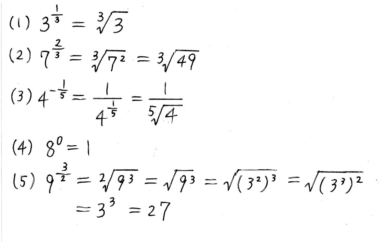 3TRIAL数学2-305解答