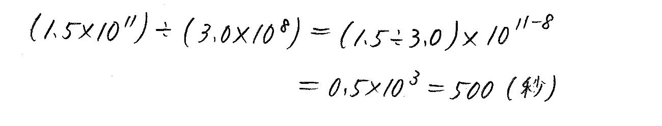 3TRIAL数学2-309解答
