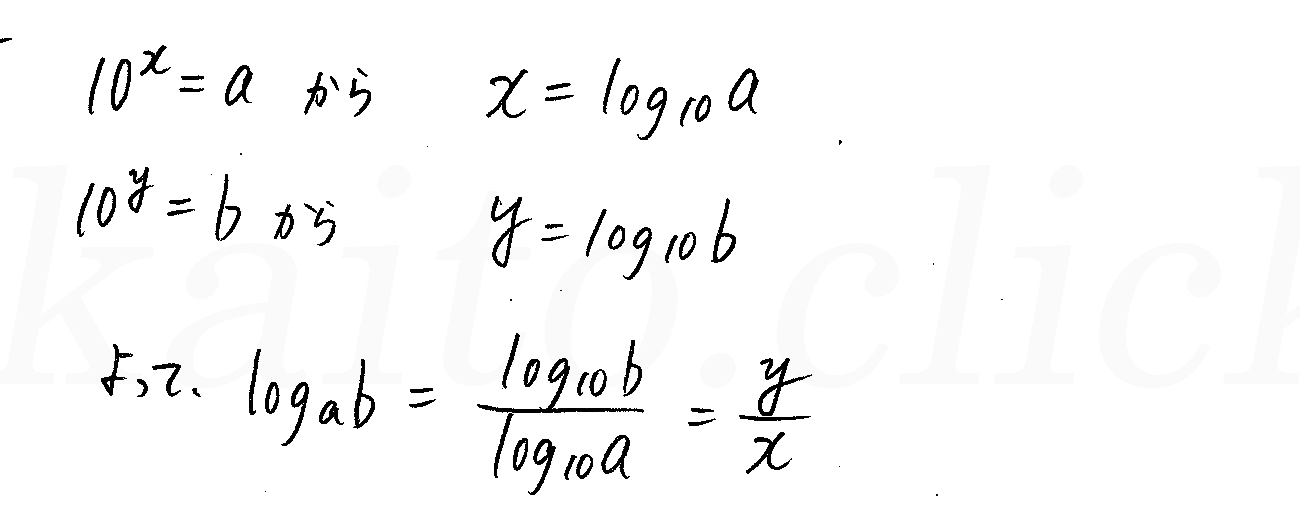 3TRIAL数学2-332解答