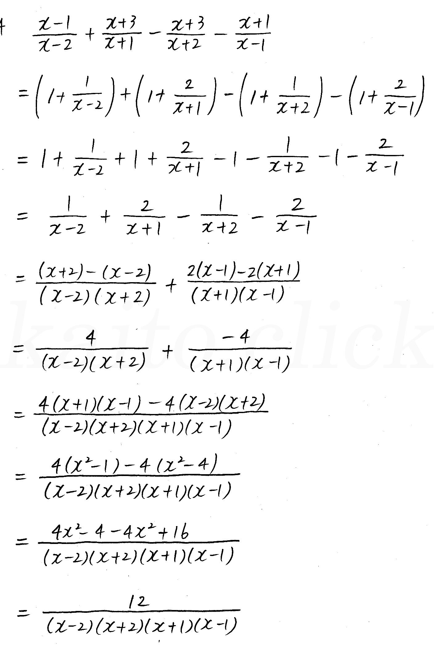 3TRIAL数学2-34解答