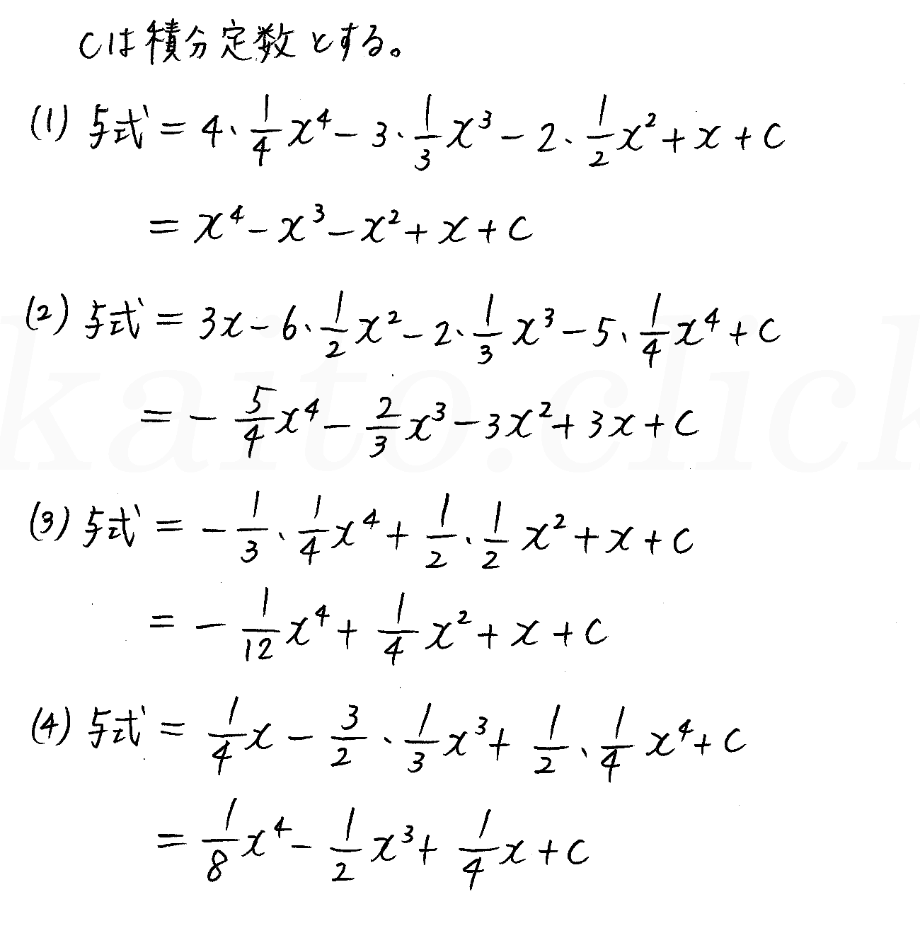 3TRIAL数学2-419解答
