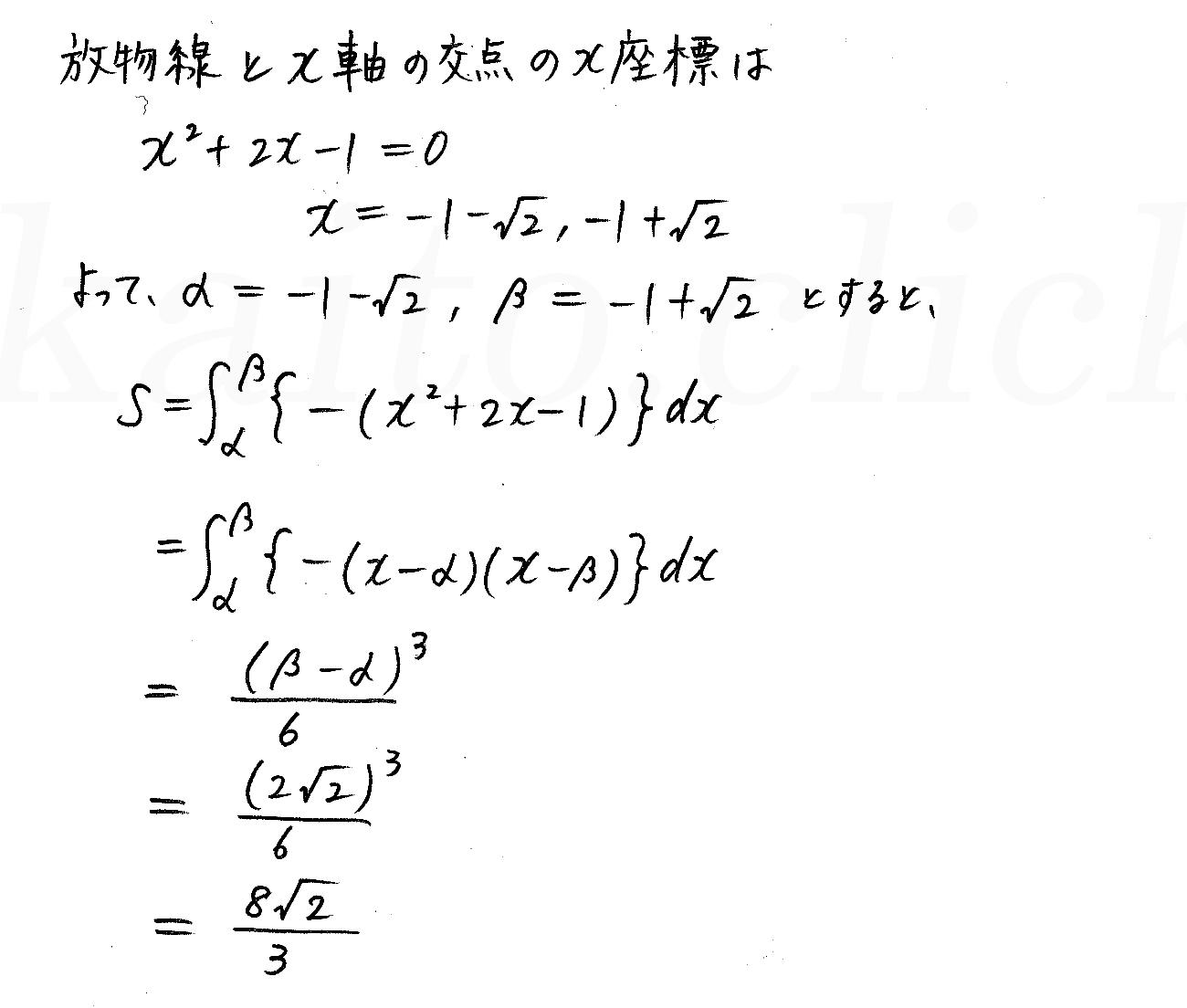 3TRIAL数学2-443解答
