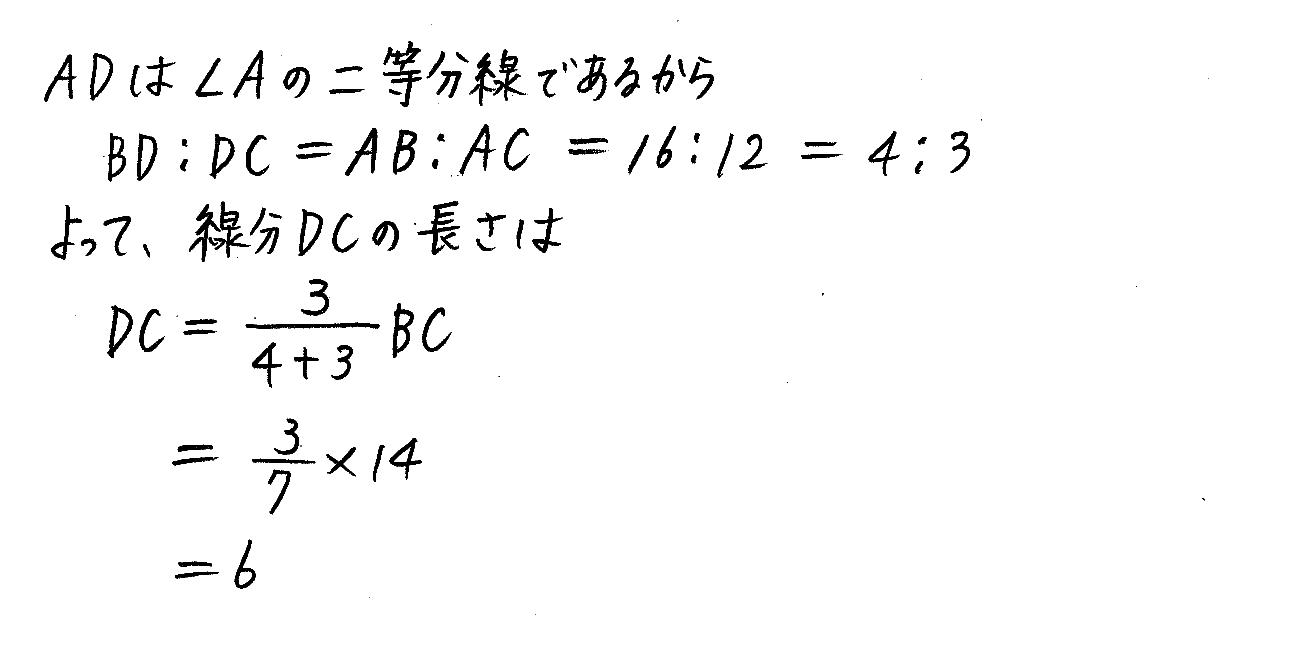 3TRIAL数学A-135解答