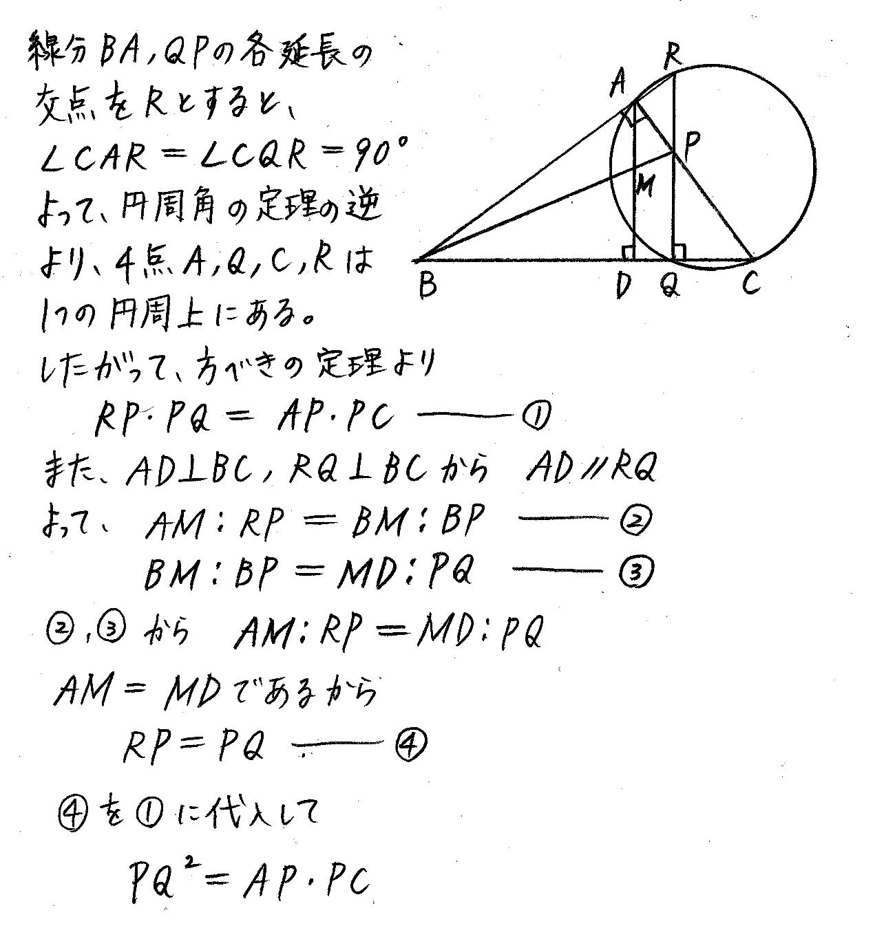 3TRIAL数学A-174解答
