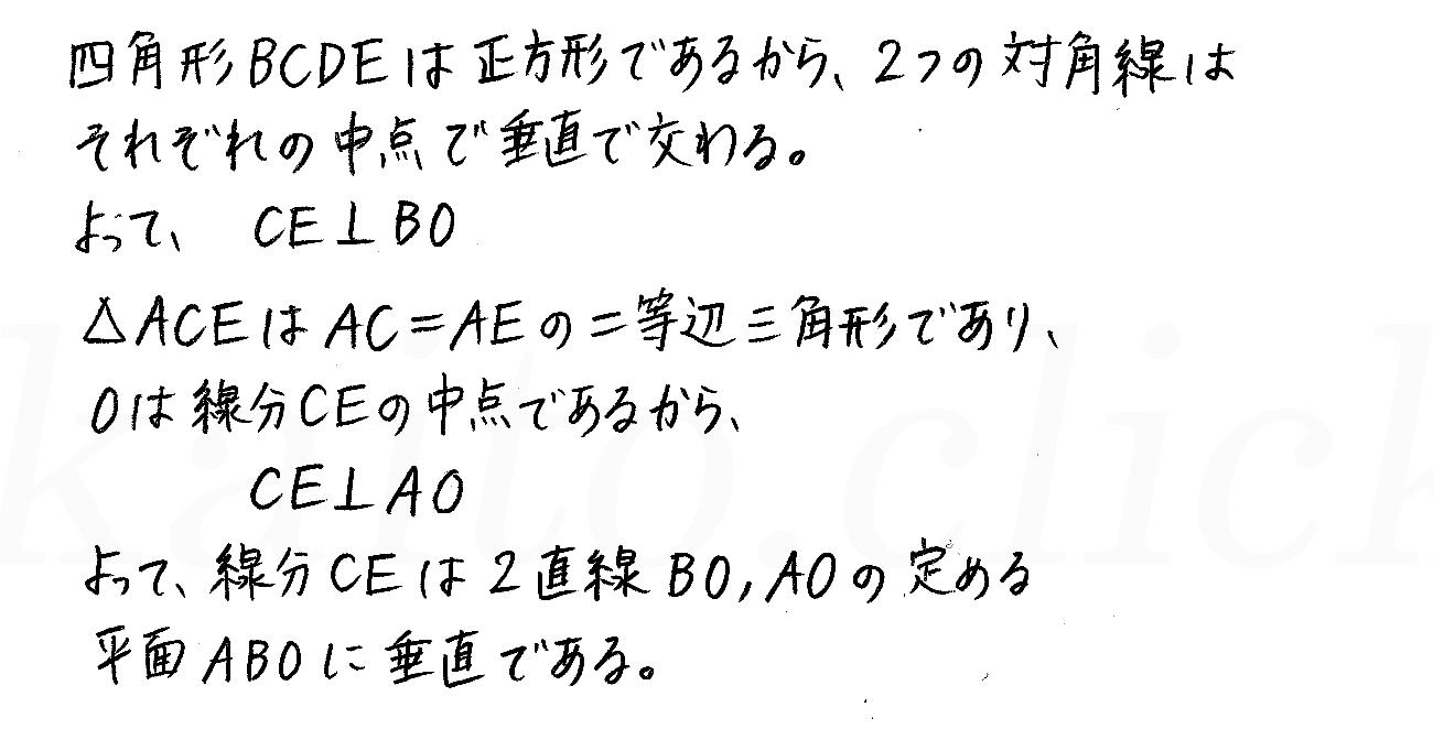 3TRIAL数学A-201解答