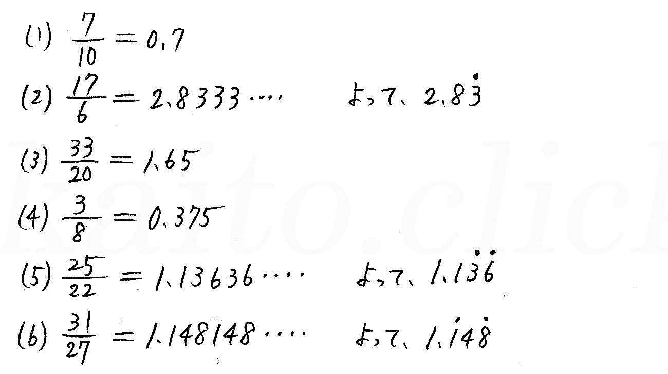 3TRIAL数学A-263解答