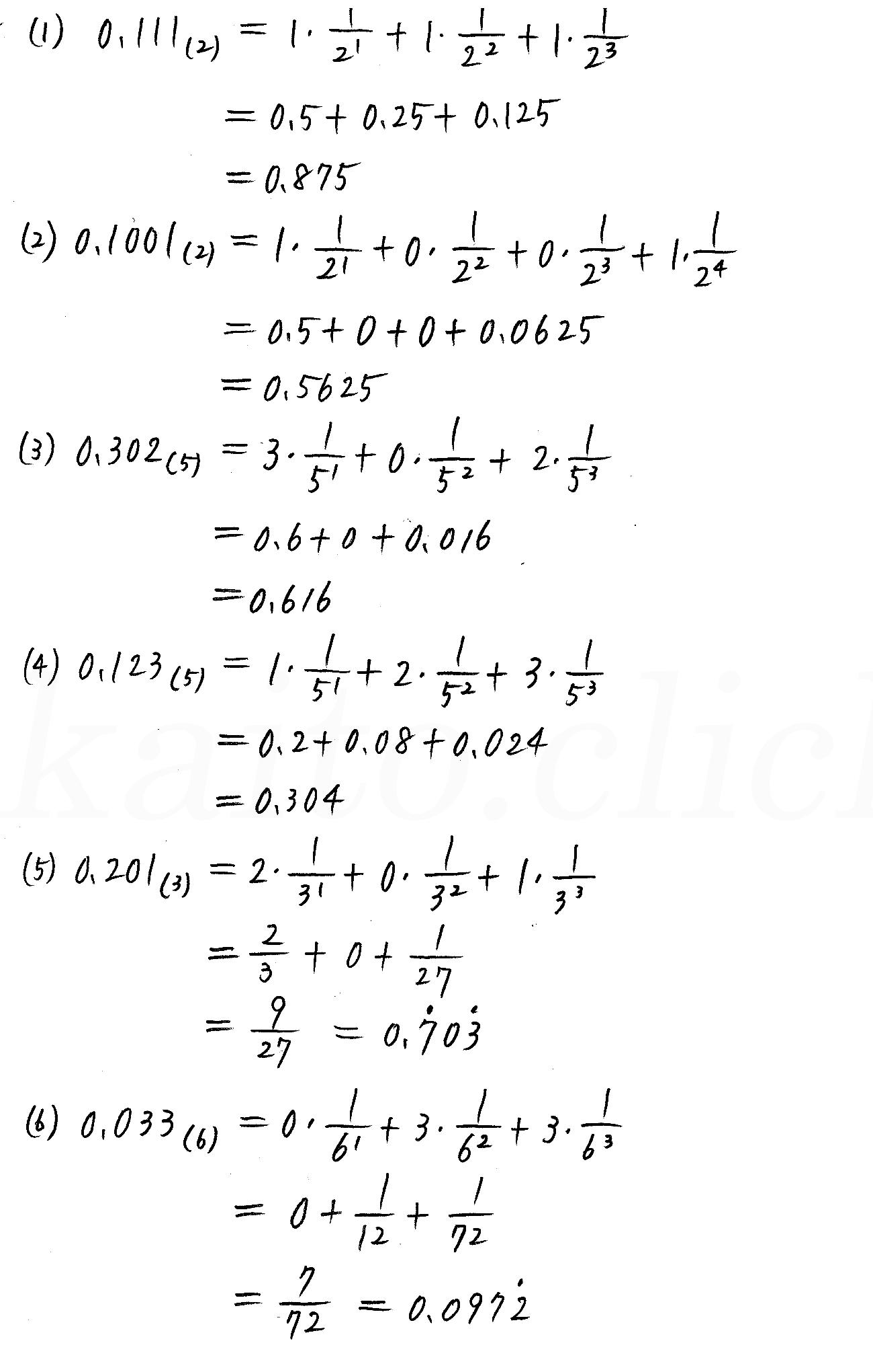 3TRIAL数学A-268解答