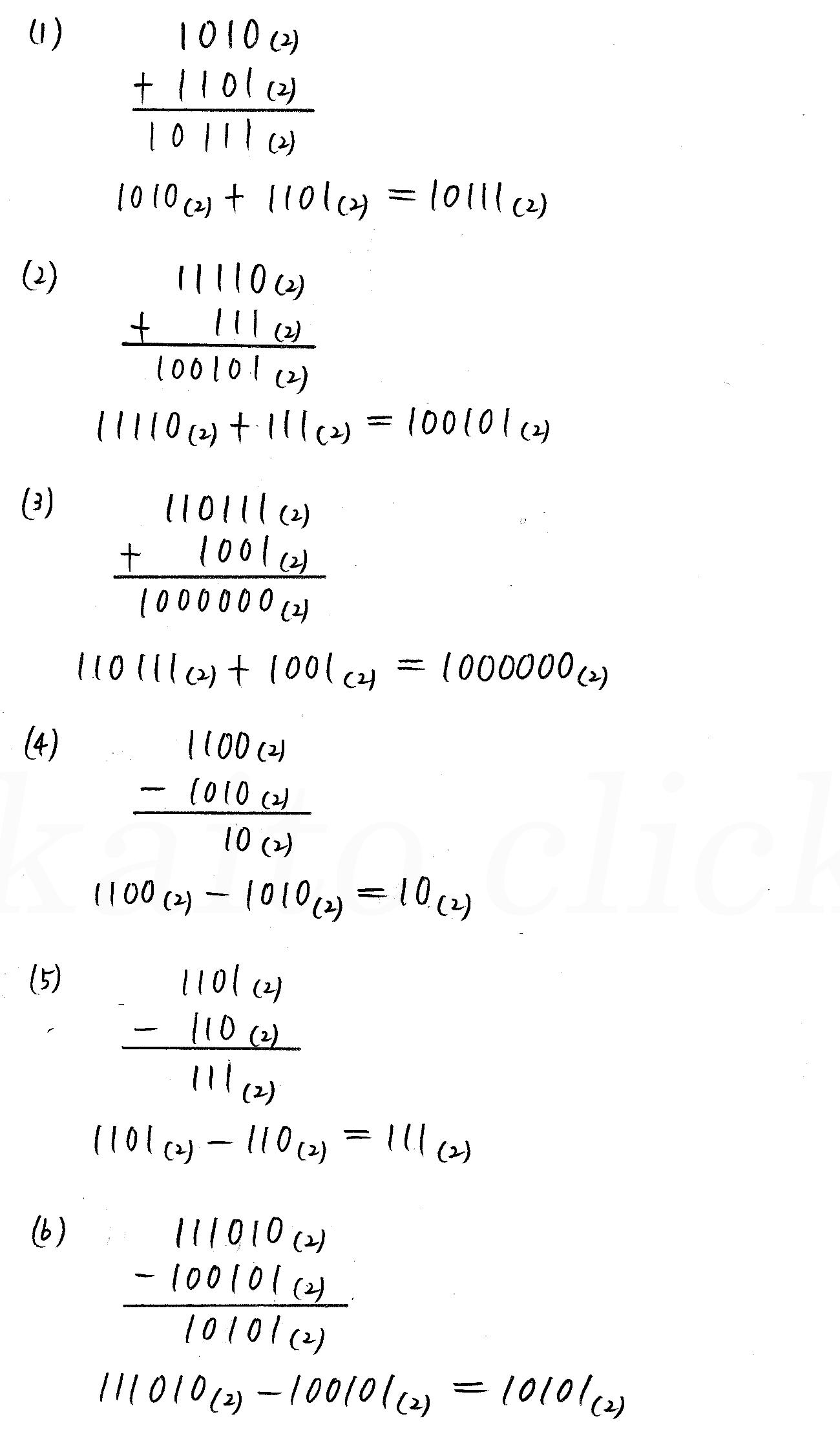 3TRIAL数学A-270解答