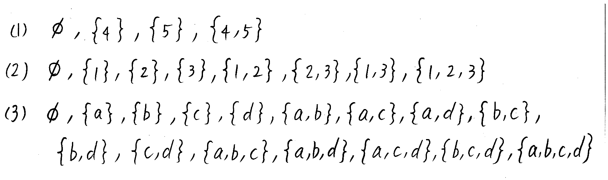 3TRIAL数学A-5解答