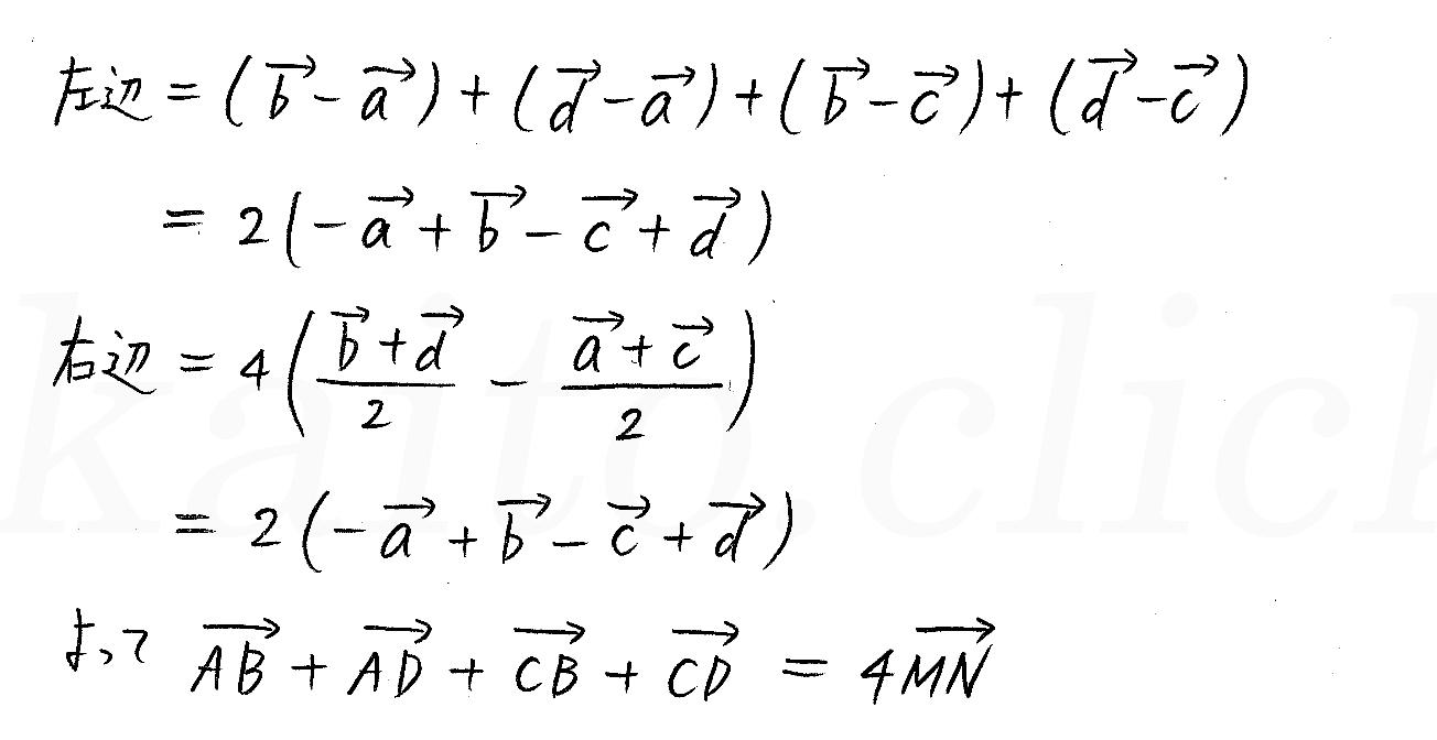 3TRIAL数学B-118解答
