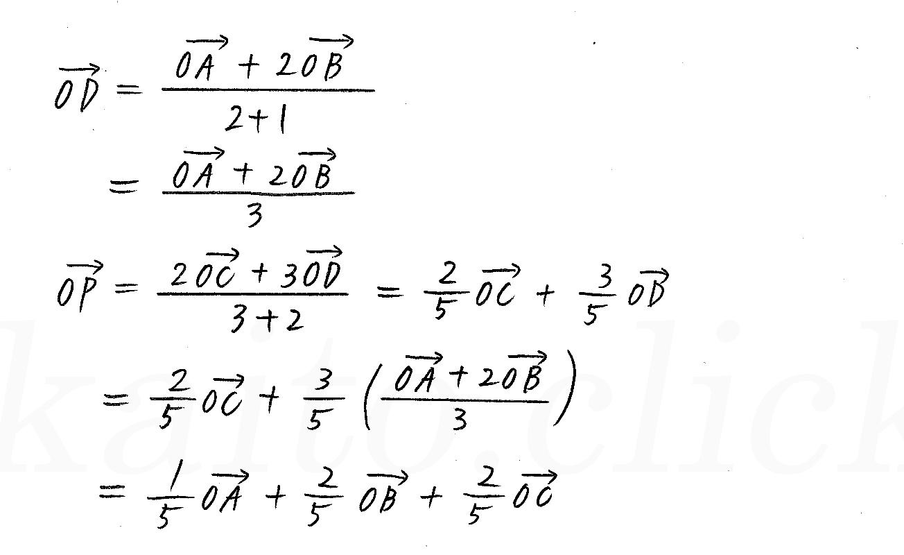 3TRIAL数学B-119解答