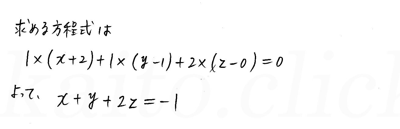 3TRIAL数学B-142解答