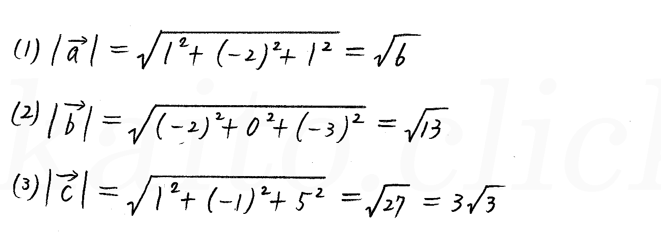 3TRIAL数学B-98解答
