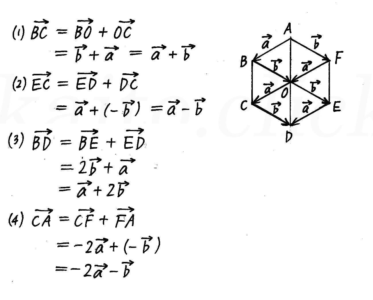 3TRIAL数学B-10解答