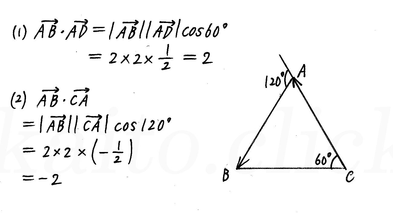 3TRIAL数学B-109解答