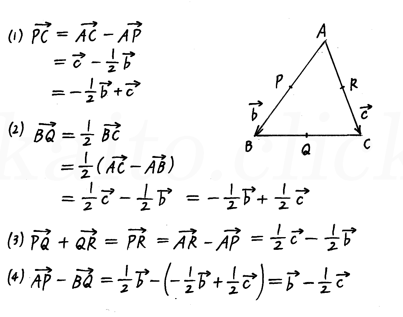 3TRIAL数学B-12解答