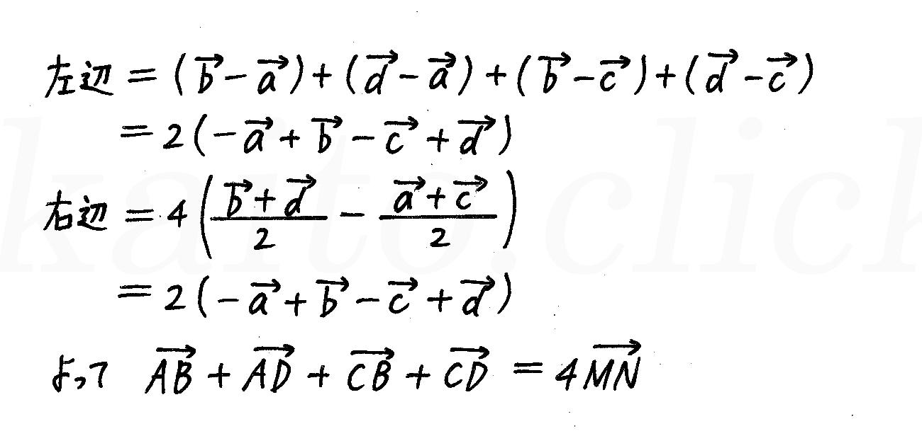3TRIAL数学B-121解答
