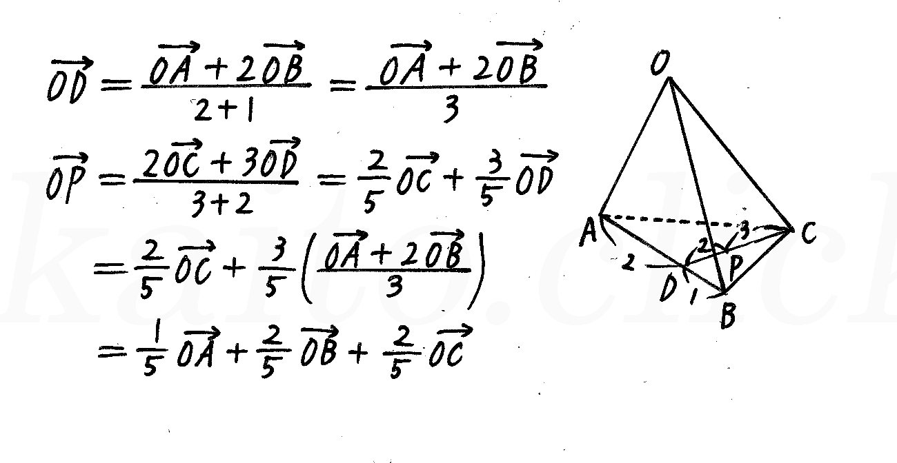 3TRIAL数学B-122解答