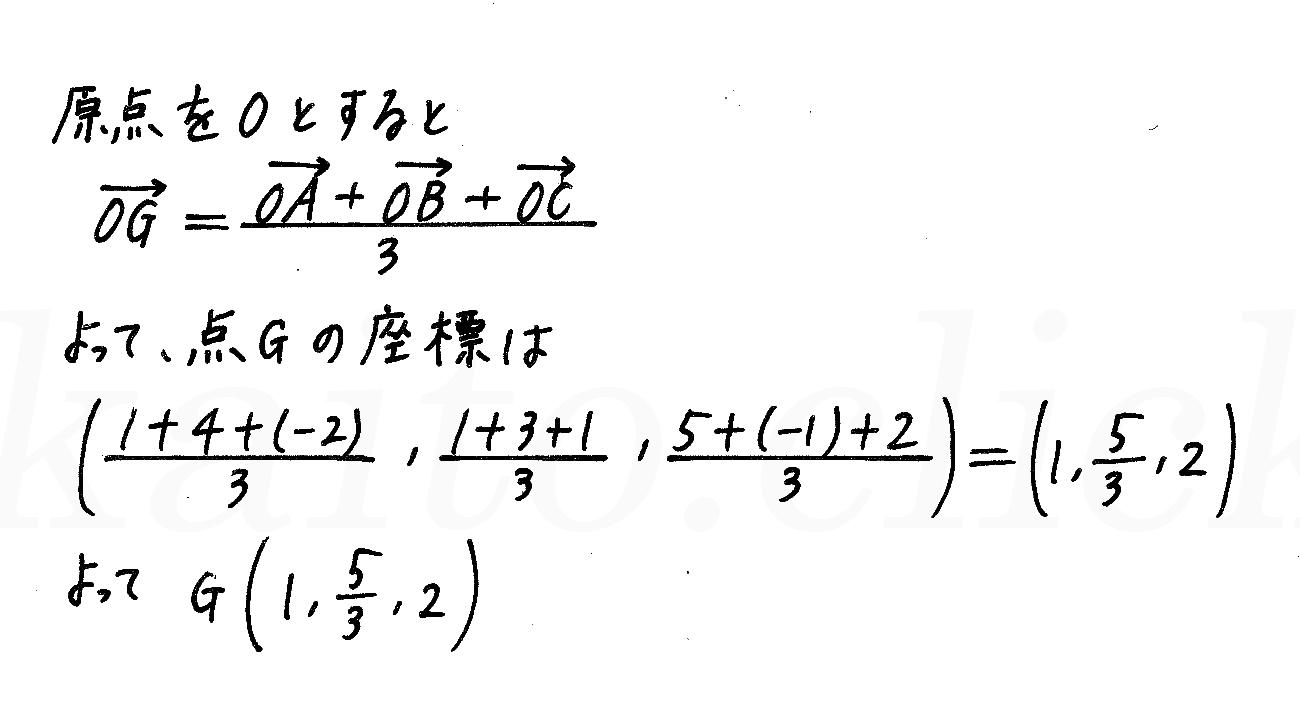 3TRIAL数学B-132解答