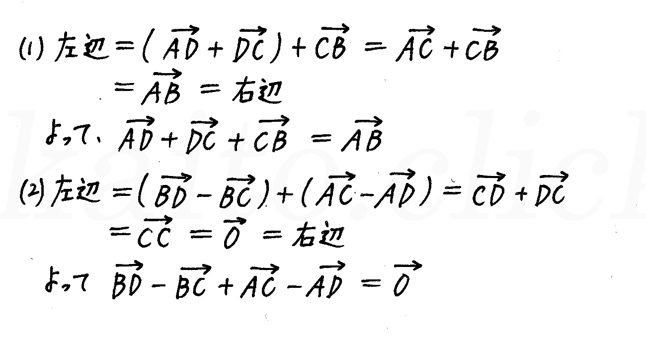 3TRIAL数学B-4解答