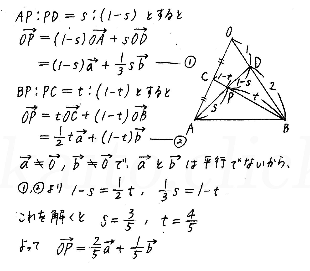3TRIAL数学B-66解答