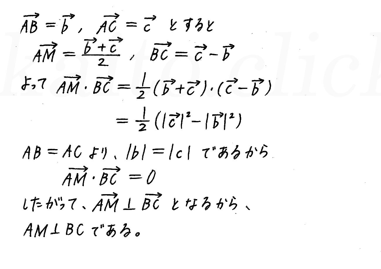 3TRIAL数学B-68解答