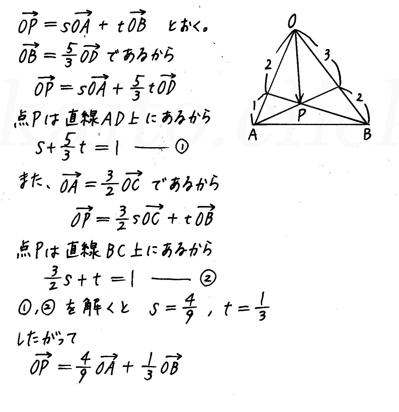 3TRIAL数学B-78解答