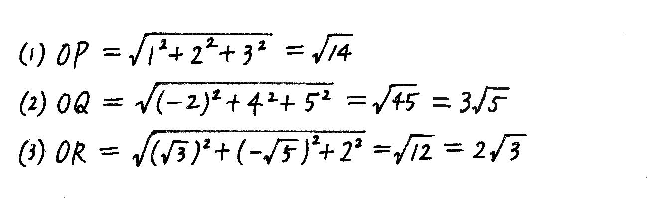 3TRIAL数学B-93解答