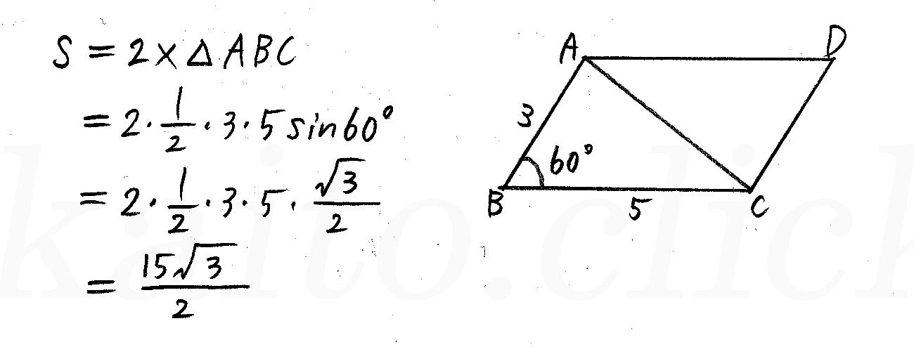 改訂版4プロセス数学Ⅰ-274解答