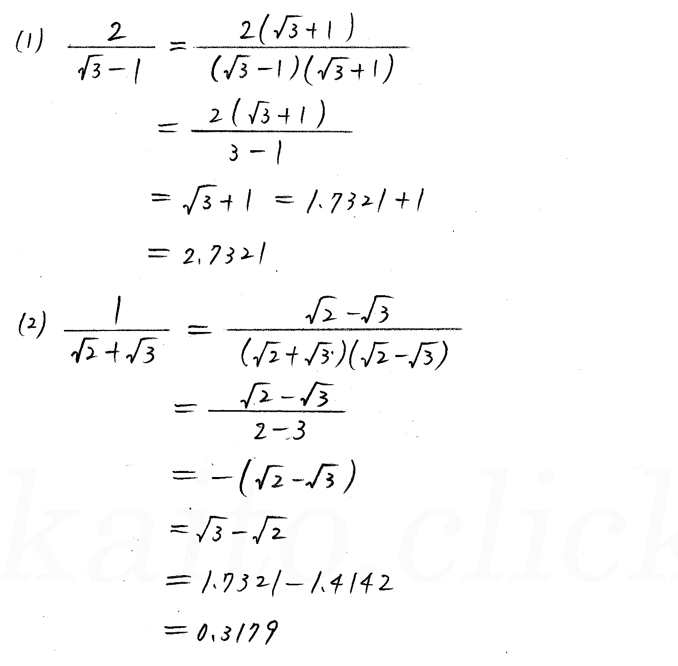 改訂版4プロセス数学Ⅰ-65解答
