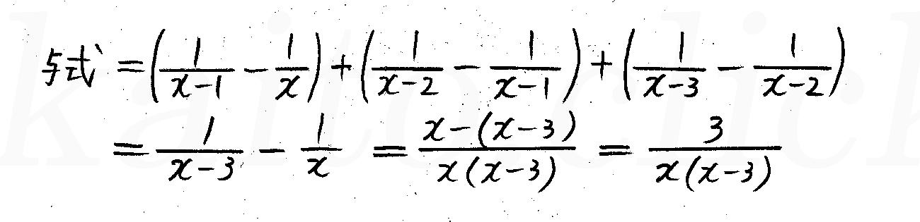 改訂版4プロセス数学2-27解答