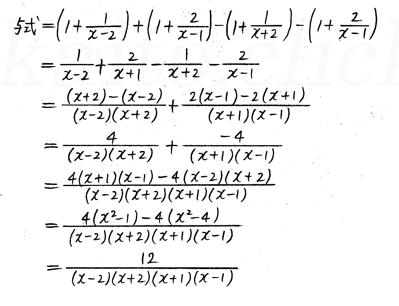 改訂版4プロセス数学2-28解答