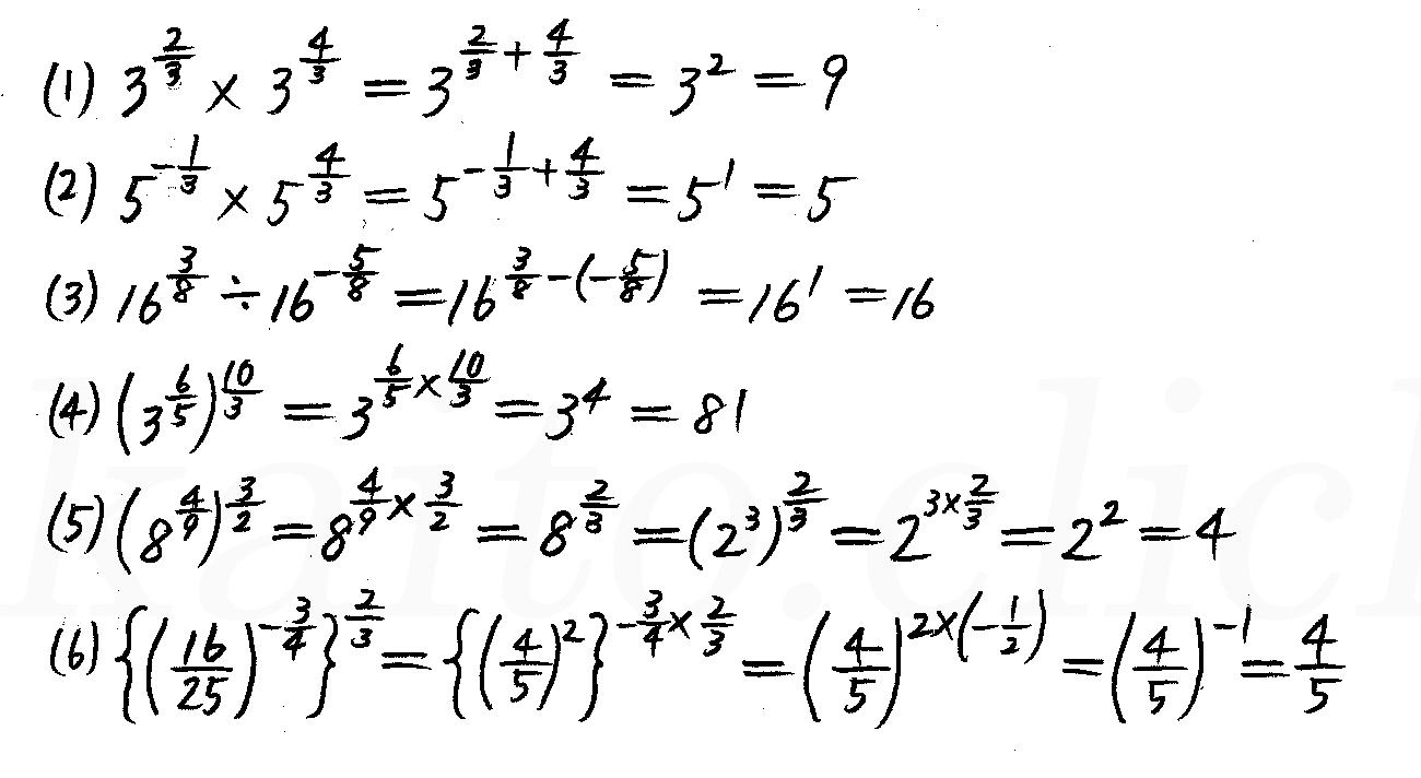 改訂版4プロセス数学2-317解答
