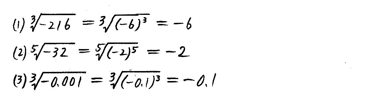 改訂版4プロセス数学2-319解答