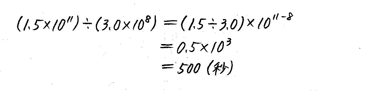 改訂版4プロセス数学2-322解答