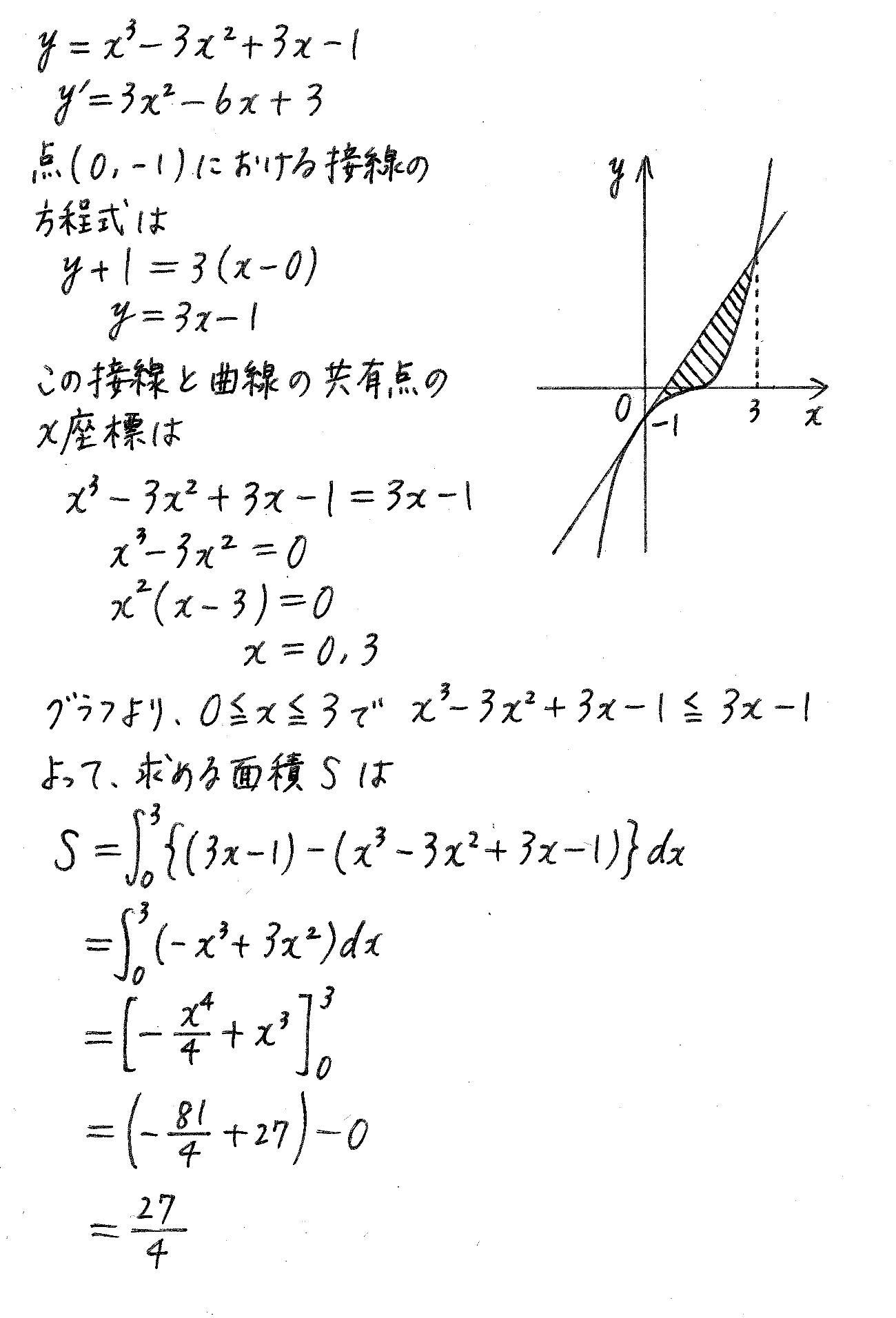 改訂版4プロセス数学2-476解答