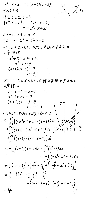 改訂版4プロセス数学2-477解答