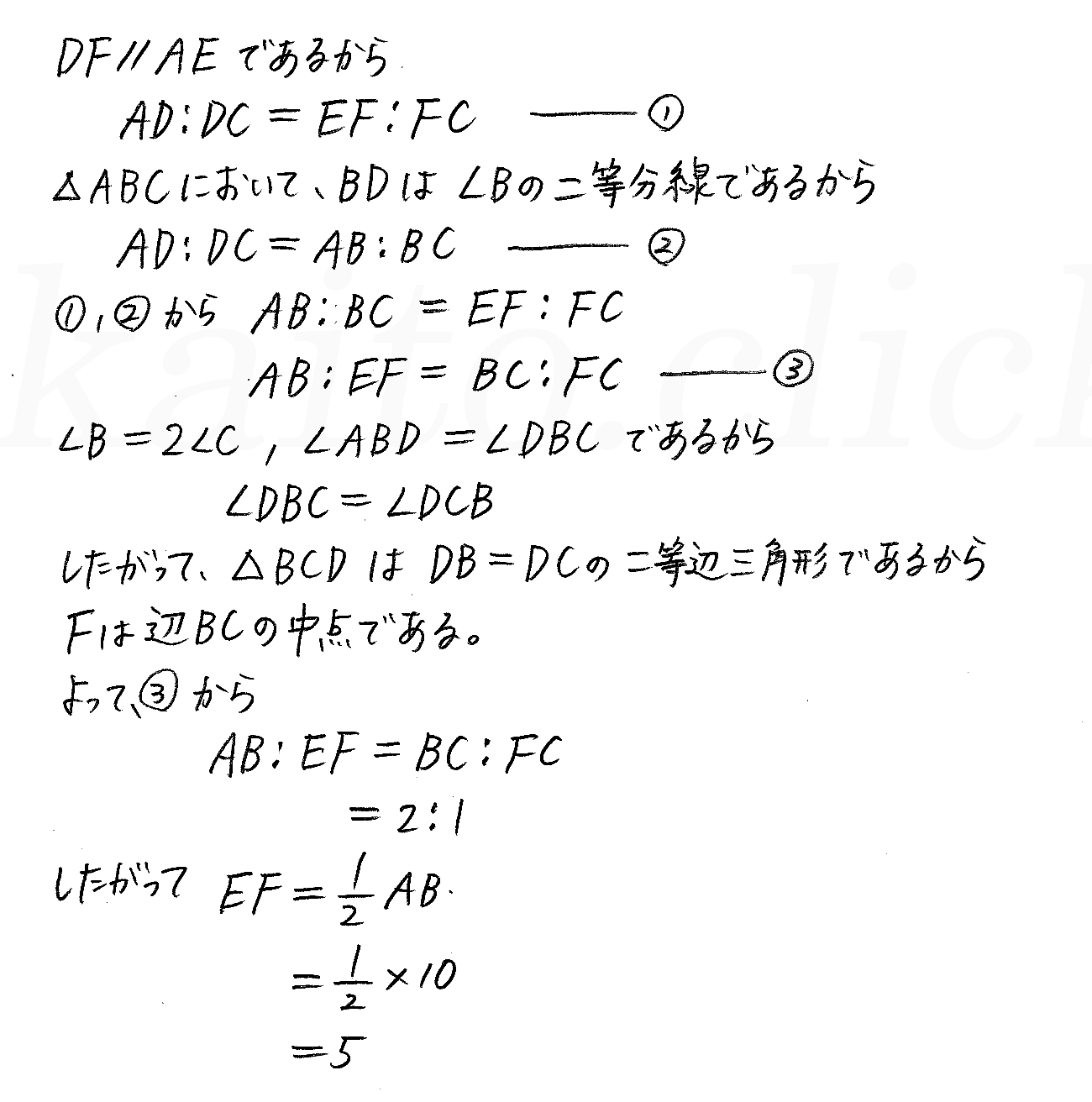 改訂版4プロセス数学A-143解答