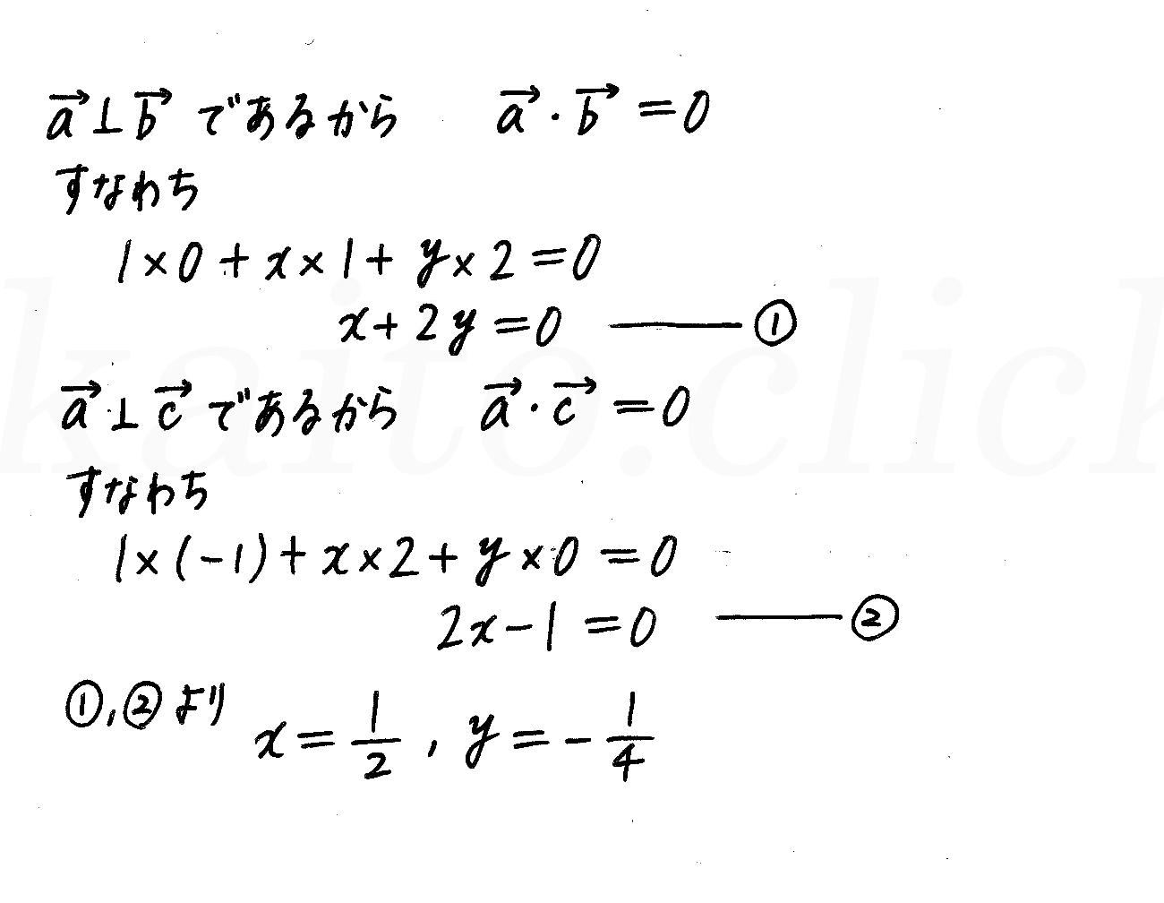 改訂版4プロセス数学B-115解答