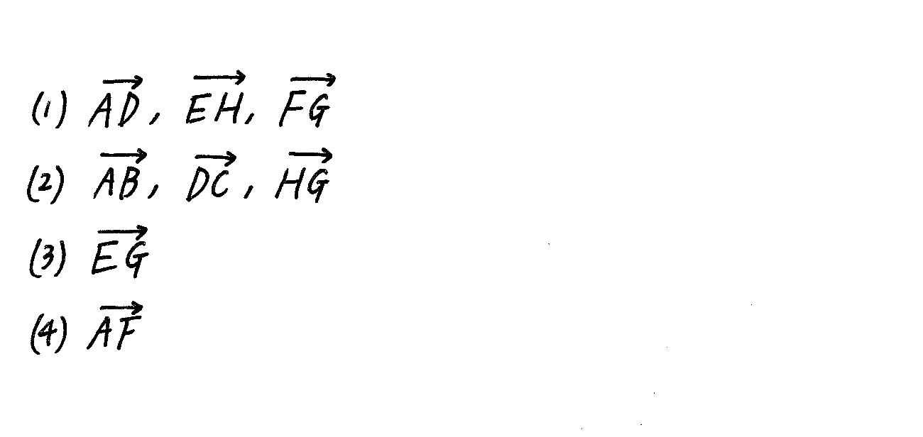 改訂版4プロセス数学B-97解答