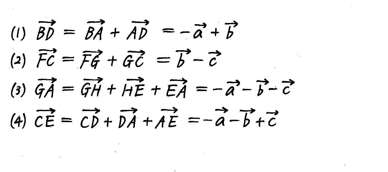 改訂版4プロセス数学B-99解答