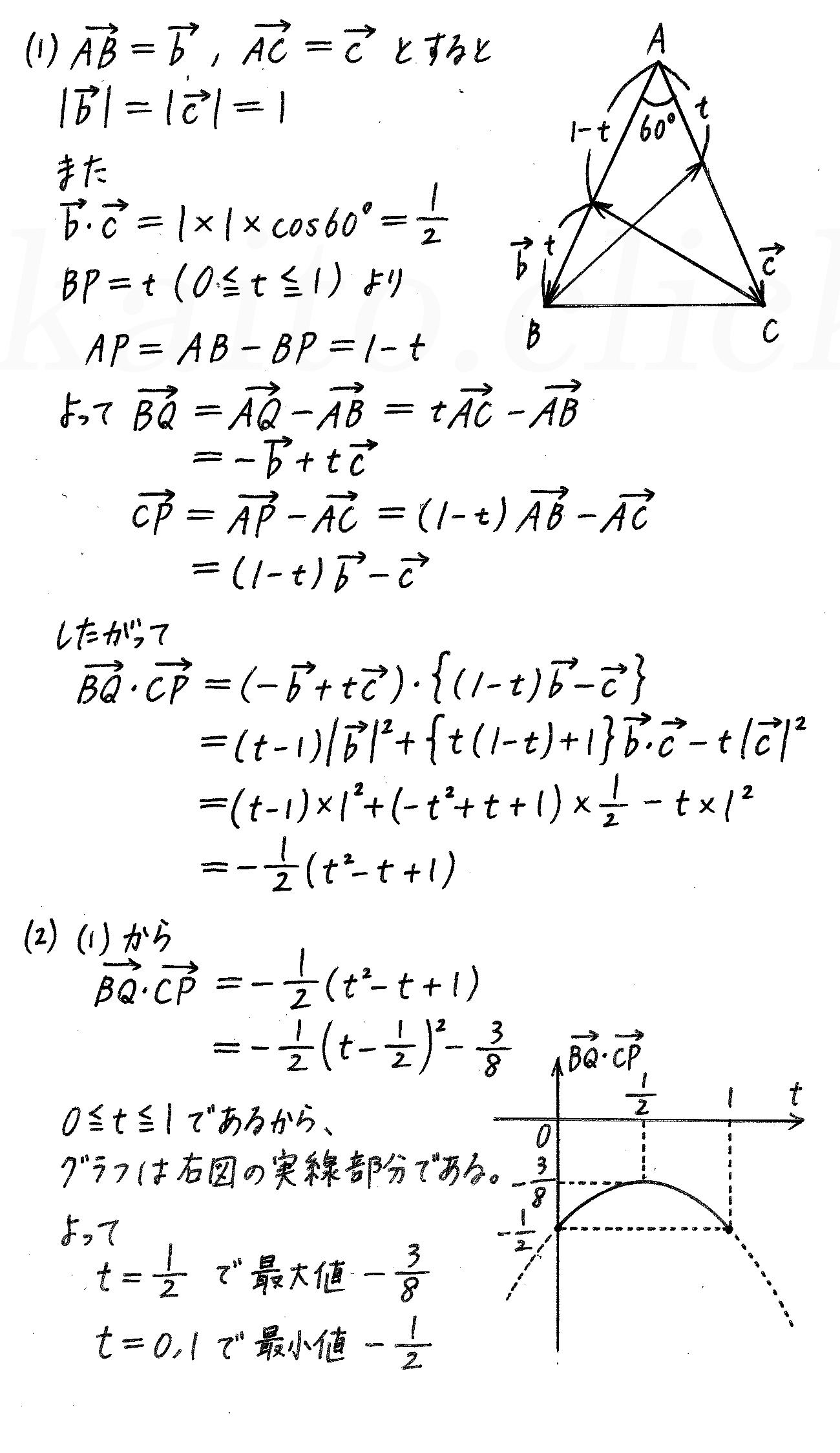 改訂版4プロセス数学B-演習9解答